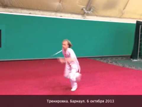 Смирнов Павел Тренировка