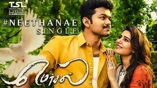 Mersal - Neethanae Second Single | Vijay's 3rd Look? | AR Rahman's Romantic voice? | TK 264