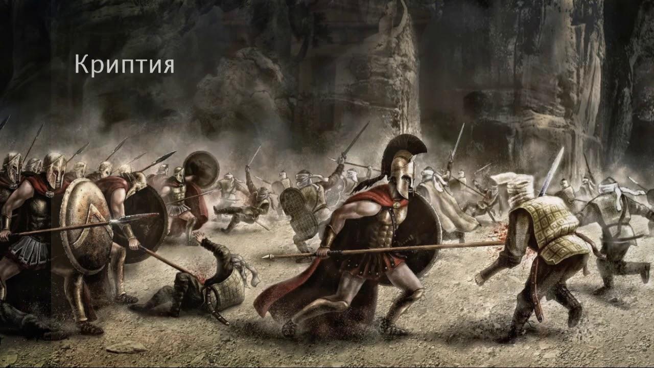 История спарты картинки
