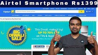 Flipkart Diwali Sale, Airtel 1399 Smartphone, 4000 Discount on MOTO, Google Tez 5M, Tech Prime #54