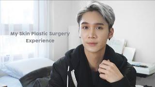 My Skin Plastic Surgery Experience - Troipeel - Edward Avila