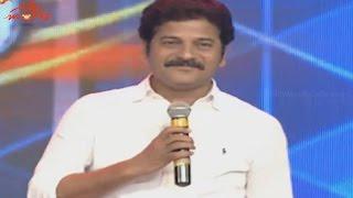 revanth-reddy-praising-balakrishna-lion-audio-launch-live-trisha-krishnan-radhika-apte