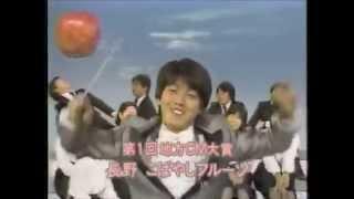 広告大賞 1989 地方CM 歴代大賞作品