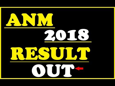 ANM RESULT 2018|| Result Anm Training -2018 Out|| Mp ANM Training Result
