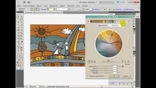 Перекрасить графический объект - урок 49