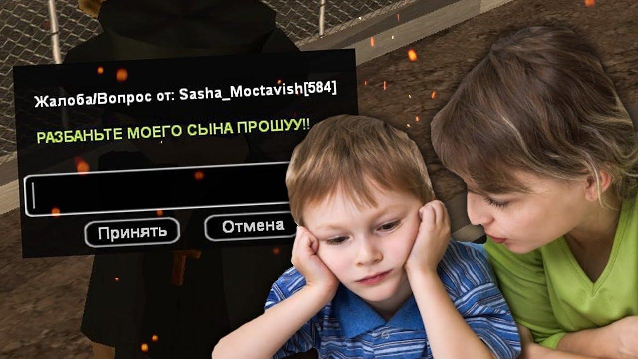 Смотреть как мама дала сыну