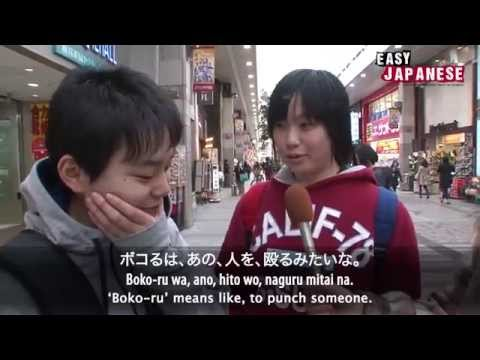 Easy Japanese 19 - Slang words (Việt Sub)