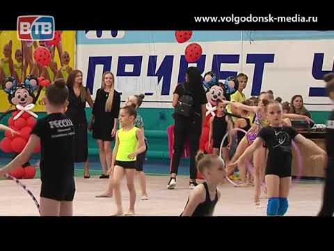 В Волгодонске прошел 24-ый традиционный турнир по художественной гимнастике «Краса Дона»