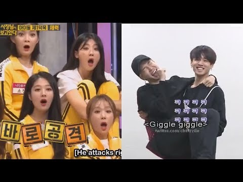 JUNGKOOK (정국/ジョングク BTS) - The man every girl wants