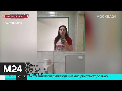 Девушку с подозрением на коронавирус могут вернуть в больницу принудительно - Москва 24