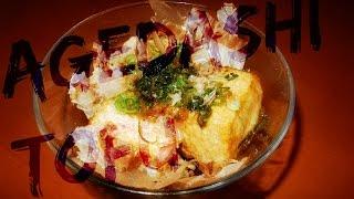agedashi tofu 揚げ出し豆腐 pandalicious cooking