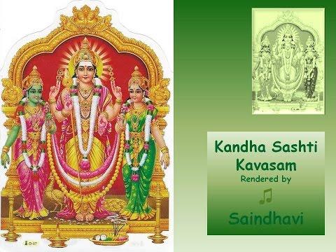 Kandha Guru Kavasam - Song Tags