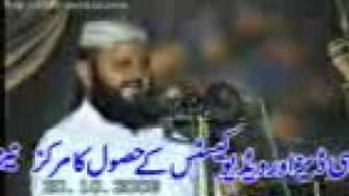 abdul wahab sadiqi naat kamoke