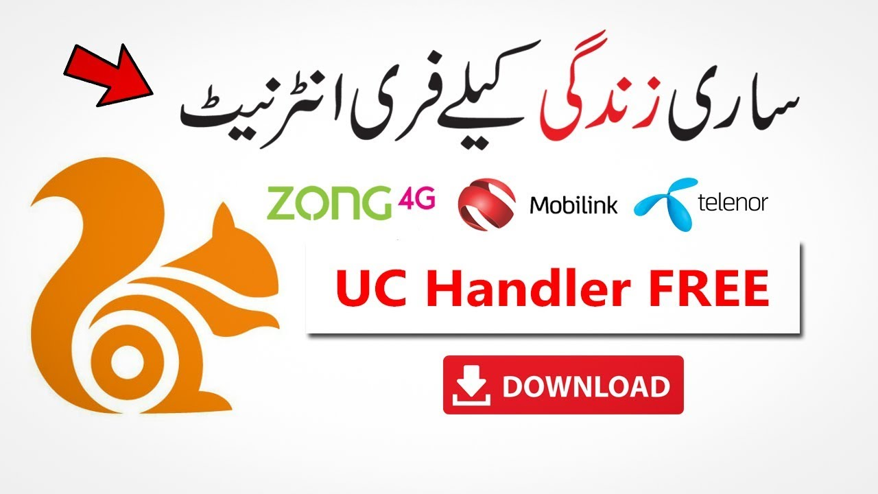 How to Download UC Handler Latest Version FREE ! Smart Creator