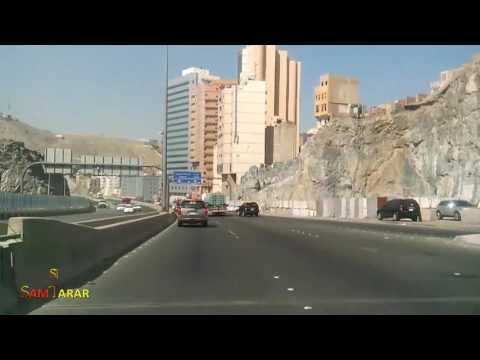 Makkah City Tour, Saudi Arabia | Day Time