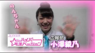 「育ドル」の応援VTR 視聴数でバトル! 月1公開生放送&ライブ AbemaTV...