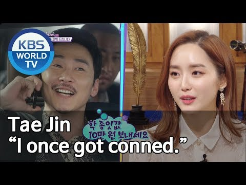 """Tae Jin """"I Once Got Conned."""" [Happy Together/2019.05.23]"""