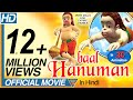 Baal Hanuman 3d Animated Hindi Full Movie || Hanuman || Eagle Hindi Movies video