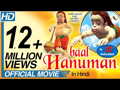 Baal Hanuman 3D Animated Hindi Full Movie...