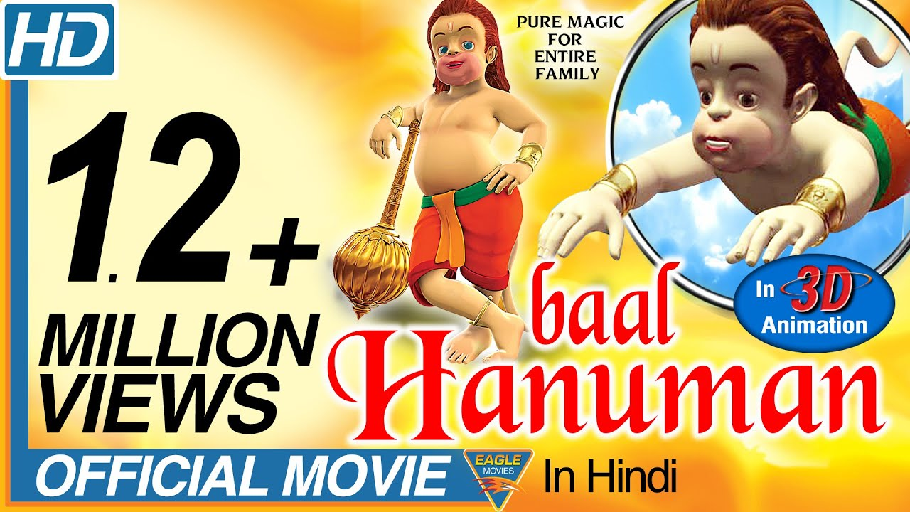 Bal Hanuman 4 – Attack Of The Universe (2016) HDRip Hindi Full Movie Watch Online Free