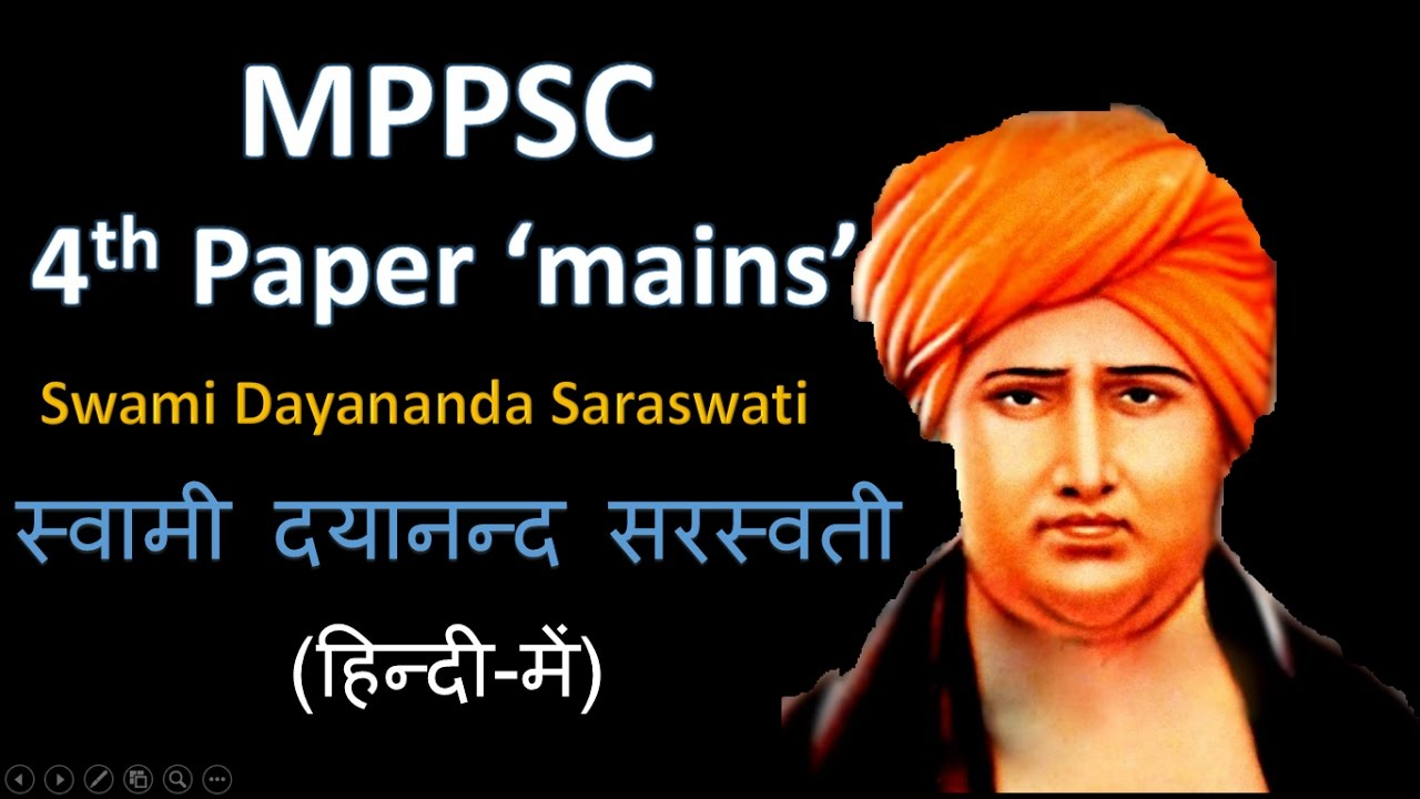 swami dayanand biography in hindi