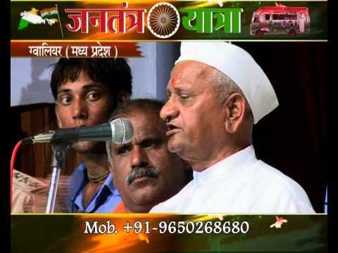Jantantra Yatra at Gwalior, Madhya Pradesh