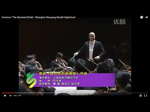 "Dong Quang Vinh conducts Overture ""The Bartered Bride""- Shanghai Nanyang Model Highshool"