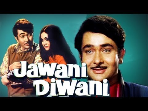 Jawani Diwani (1972) Full Hindi Movie | Randhir Kapoor, Jaya Bhaduri, Balraj Sahni