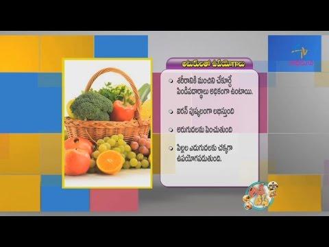 Flattened Rice Health Benefits - అటుకులు లో పోషకవిలువలు - Food Tips