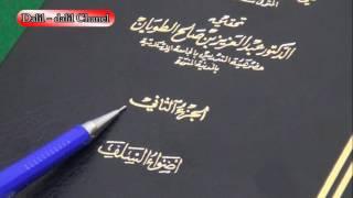 Download Video Mempercayai Kekeramatan Para Wali adalah Salah Satu Aqidah Ahlu Sunnah MP3 3GP MP4