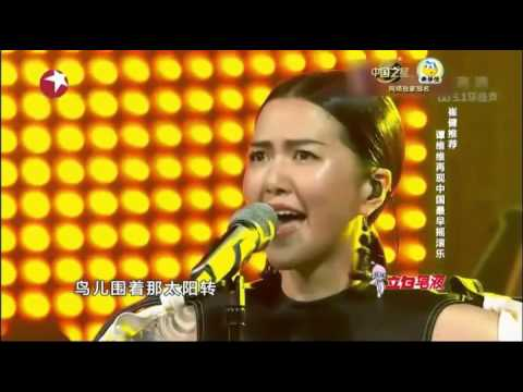 Urban Rock + Rural Tune (Singer: Tan Weiwei)