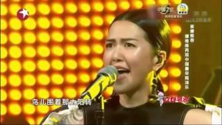 Gambar cover Urban Rock + Rural Tune (Singer: Tan Weiwei)