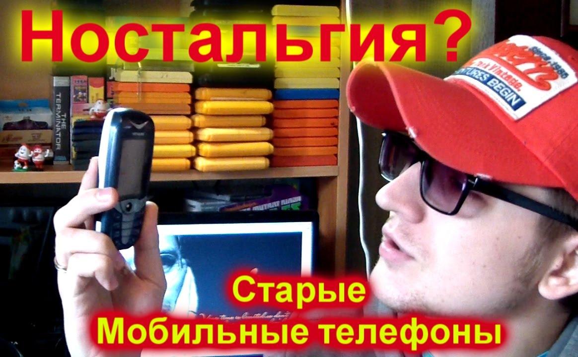 ОБЗОР телефона SIEMENS A35 - YouTube
