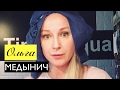 Ольга Медынич: Уход за волосами