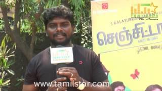 TSK At Senjittale En Kadhala Movie Team Interview
