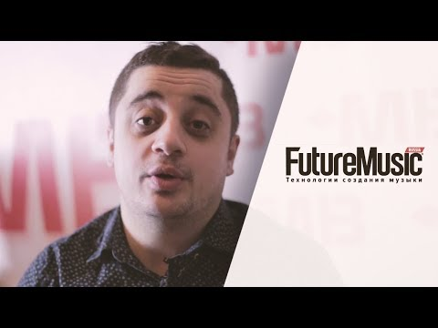 Журнал Future Music теперь доступен на русском языке!