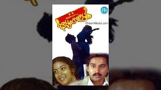 Bharyalu Jagratha Telugu Full Movie || Raghu, Geeta, Sitara || K Balachander || Ilayaraja