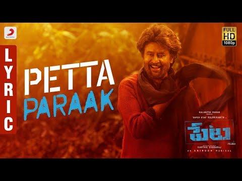 Petta Telugu - Petta Paraak Lyric | Rajinikanth, Vijay Sethupathi | Anirudh Ravichander