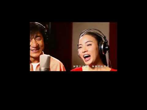 ✔Tian Tian Yue Yuan《天天月圆》  Jackie Chan & Chen Si Si KARAOKE