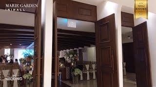 [강남 웨딩홀] 압구정 마리에가든 리뉴얼 2018 최신…