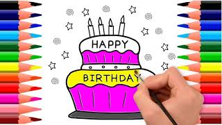 Learn Drawing- Birthday Cake Drawing & Coloring For Kids | Coloring Pages For Child