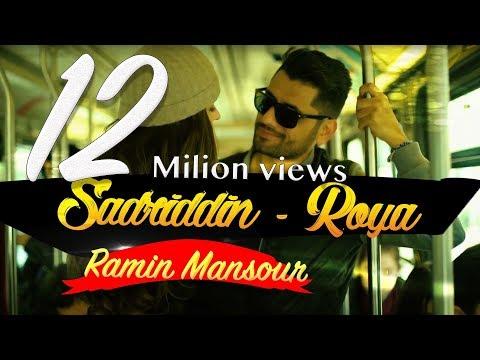 Sadriddin - Roya New Song 2017 صدرالدین - رویا thumbnail