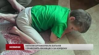 як зробити масаж дітей при ДЦП