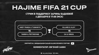 HAJIME FIFA21 CUP