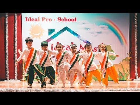 Phir Bhi Dil Hai Hindustani | Ideal Pre School Pune | Jr KG & Sr KG