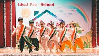 Phir Bhi Dil Hai Hindustani | Ideal Pre School Pune | Jr KG & Sr KG thumbnail