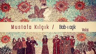 Ali Ali Canım Ali