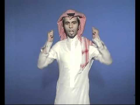 لغة لإشارة Arabic Sign Language : موريتانيا Mauritania
