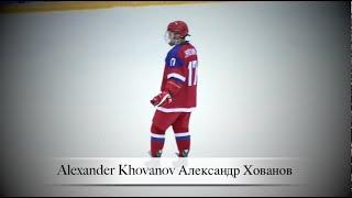 Alexander Khovanov Александр Хованов - Youth Olympics 2016