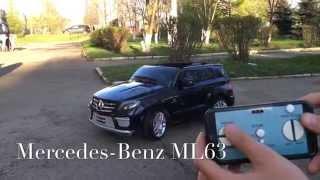 Mercedes-Benz ML63 детский электромобиль(http://Elektromobil5.ru +7 495 215-51-03 Электромобиль детский с резиновыми колесами на пульте управления с плавным ходом..., 2015-05-06T15:06:27.000Z)